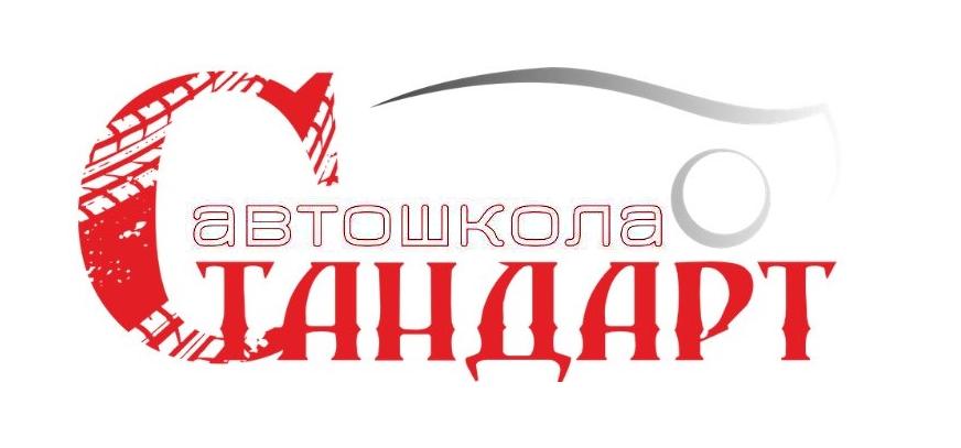 logo-standart