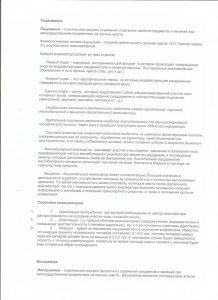 Metodicheskie-rekomendacii-05