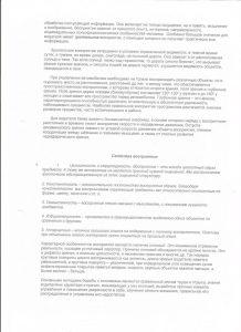Metodicheskie-rekomendacii-06
