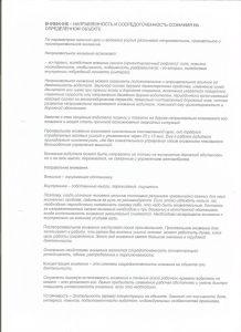 Metodicheskie-rekomendacii-07