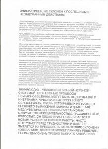 Metodicheskie-rekomendacii-14