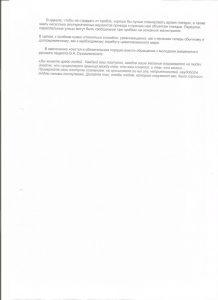Metodicheskie-rekomendacii-25