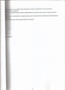 rabochaya-programma-15